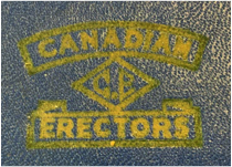 CE First Logo